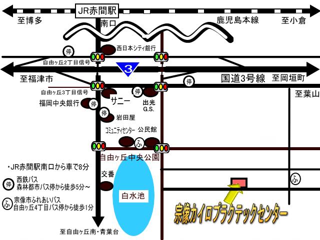 福岡県宗像市自由ヶ丘にある宗像カイロプラクティックセンター周辺の概略図